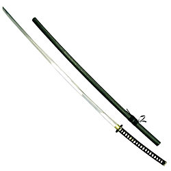 HUGE Masamune Sword 66 1/4""