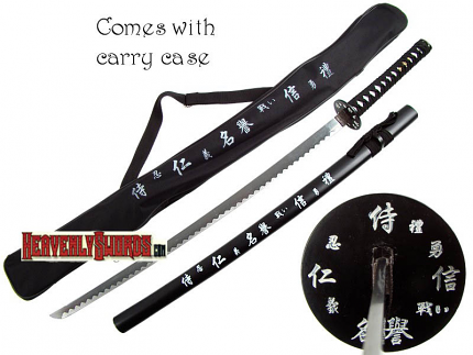 Unsharpened Samurai Sword with Carry Case 37""