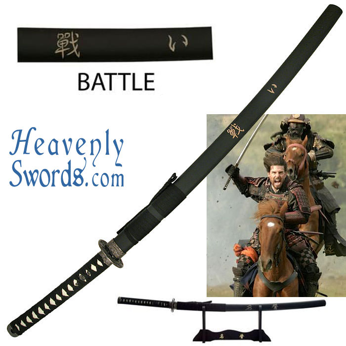 Last Samurai Battle Sword