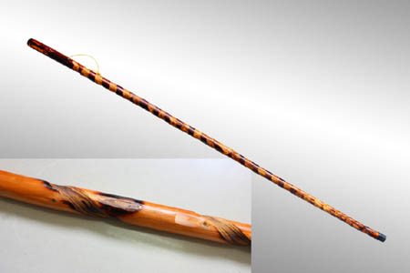 Striped Wooden Walking Stick 49&quot;