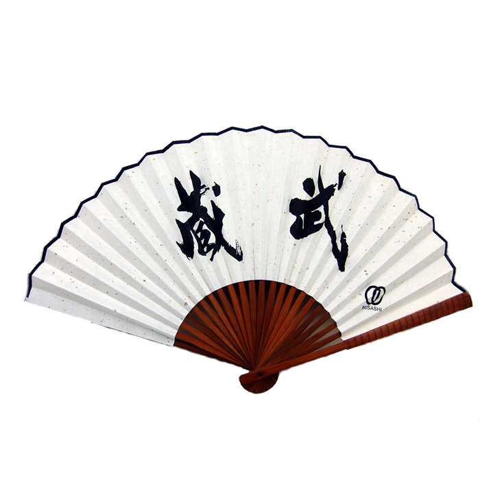 """Decorative Fan with Display Stand by Musashi 22"""""""