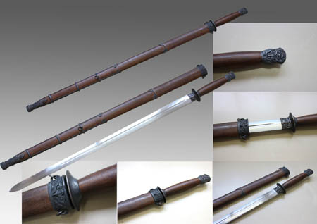 Chinese Sword and Scabbard 42 1/2""