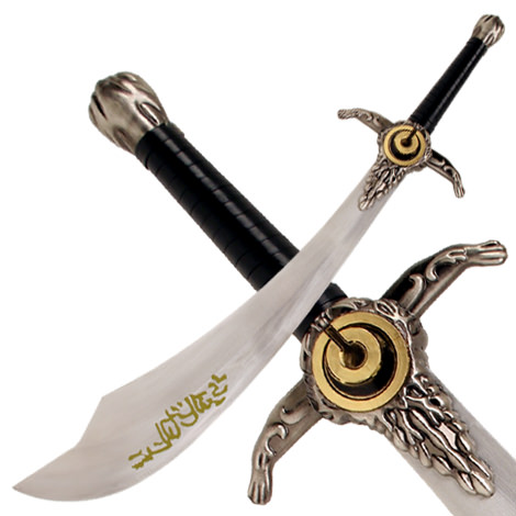 Prince Of Persia Sword of the Mighty 31 1/2""