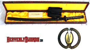 Musashi Elite Samurai Sword
