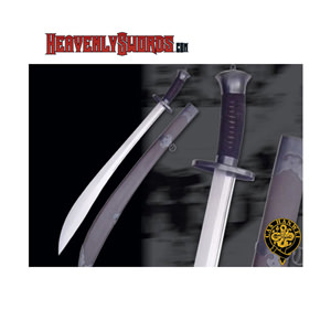 Hanwei - Practical Gongfu Broadsword
