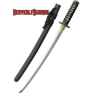 Hanwei - Practical Plus Series - Wakizashi