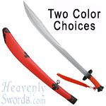Chinese Broadsword 37""
