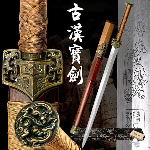 Ten Ryu Handmade Full Functional Battle Sword of Han Dynasty 31 1/2""