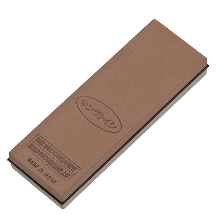 Magnum King Combination Sharpening Stone