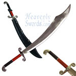 Persian Warrior Scimitar 37&quot;