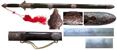 Royal Emperor Tai Chi Sword 36""