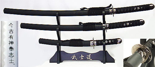 Black Warrior Engraved 4 Piece Sword Set 40&quot;