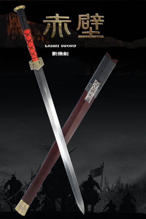Jian Cun Movie Sword: Red Cliff Liu Bei Carbon Steel Sword 33""