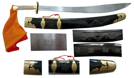Kung Fu Broad Sword and Scabbard 39""