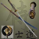 Warrior Katana Sword (Blue) 39""