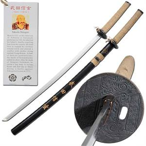 Takeda Shingen Historical Japanese Warrior Katana 37""