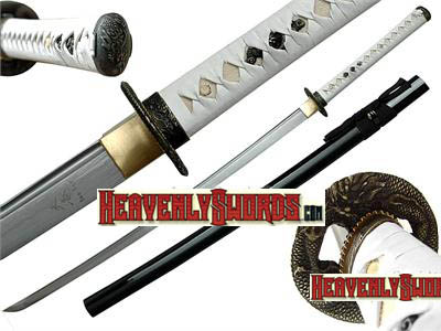 Ten Ryu White Warrior Folded Samurai Sword 39 1/2""