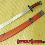 Water Song (Kung Fu) Sword