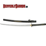 Ten Ryu - Fire Dragon Katana 41""